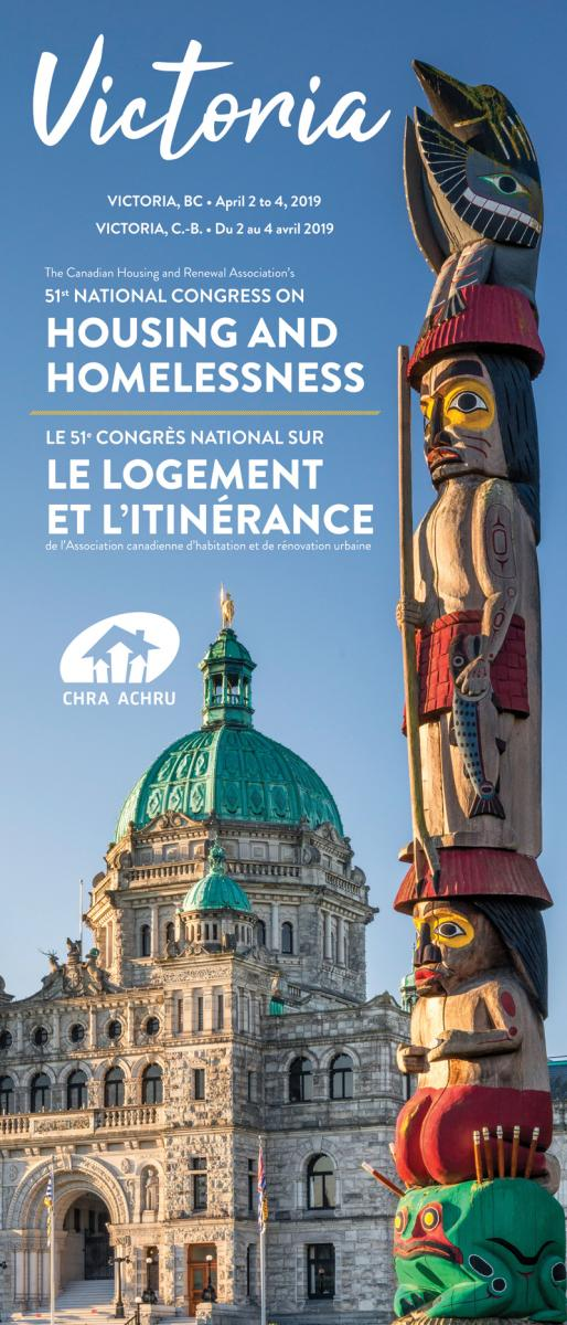 Save the date: National Congress on Housing and Homelessness in Victoria, BC from April 2 to 4 2019